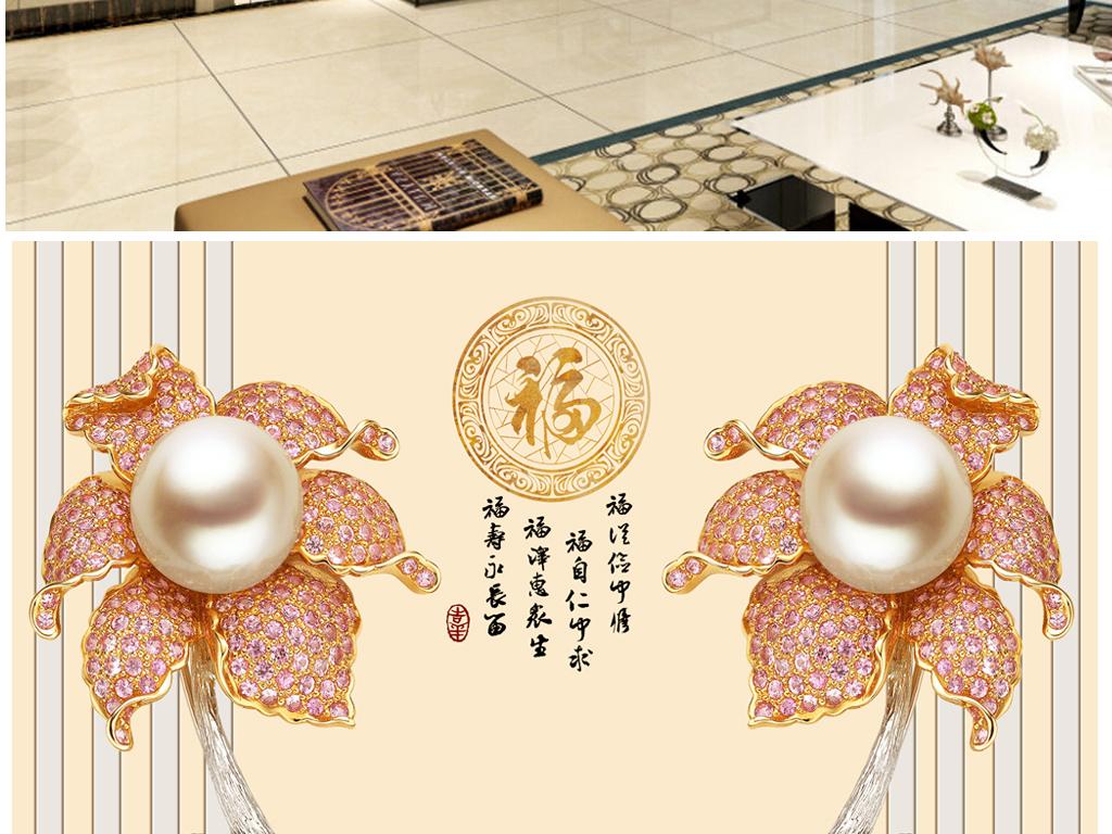 手绘花电视墙花藤花卉家装壁画墙纸壁纸装饰画福字珠宝花朵3d背景珠宝