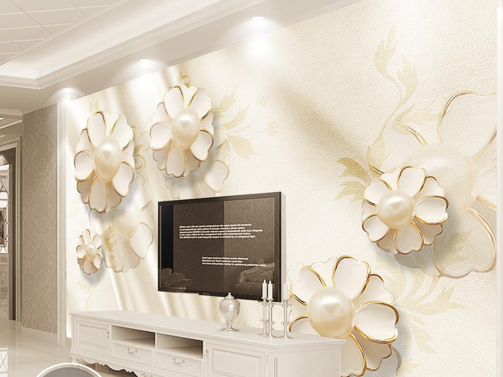 3d花朵珠宝奢华欧式电视背景墙图片