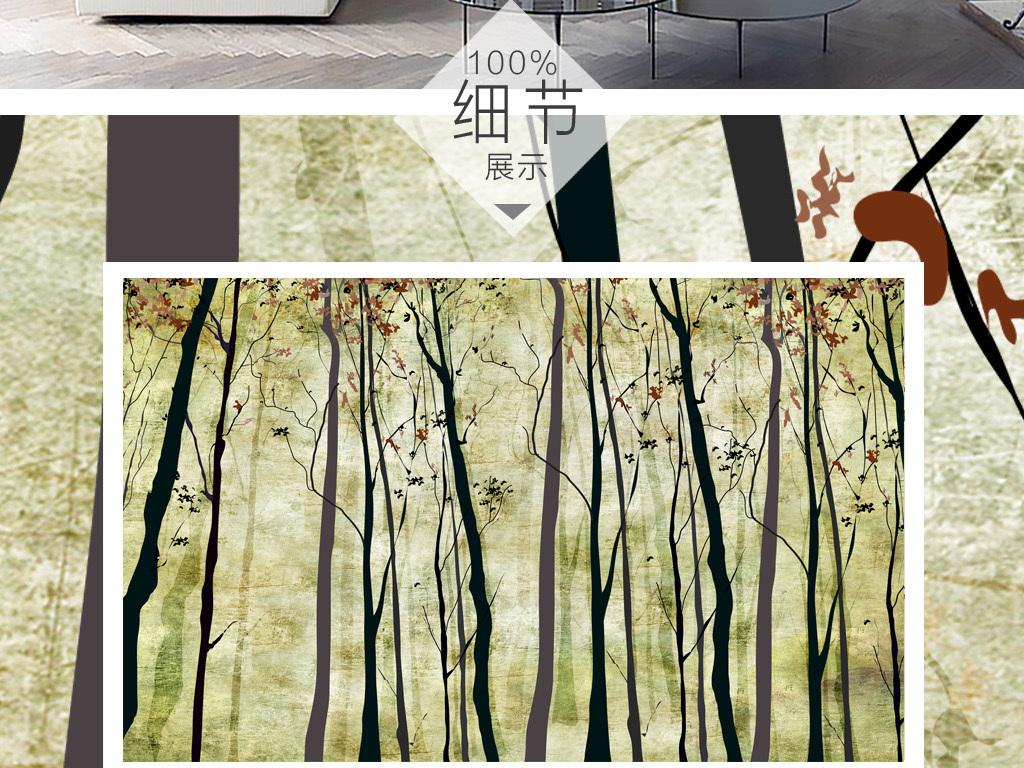 鹿角立体电视背景墙手绘墙手绘背景墙北欧森林抽象