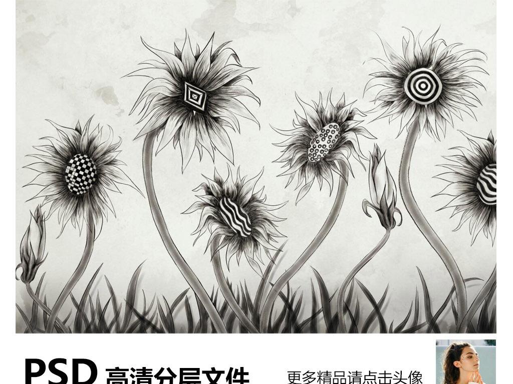 唯美中式电视背景墙手绘背景素描手绘向日葵黑白素描手绘黑白向日葵背