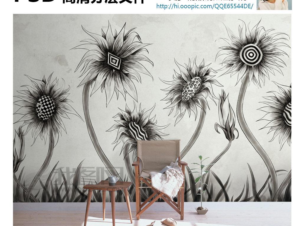 背景墙 电视背景墙 现代简约电视背景墙 > 手绘黑白素描向日葵背景墙