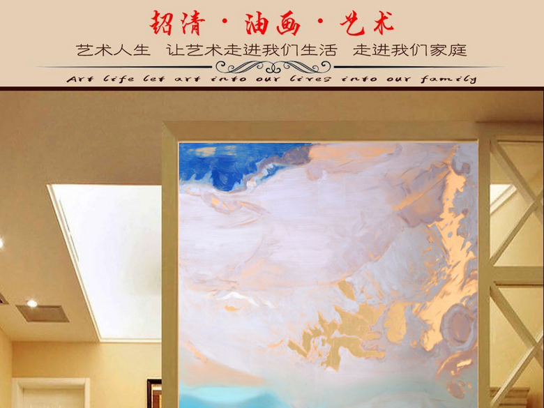 抽象水彩云雾酒店玄关装饰画