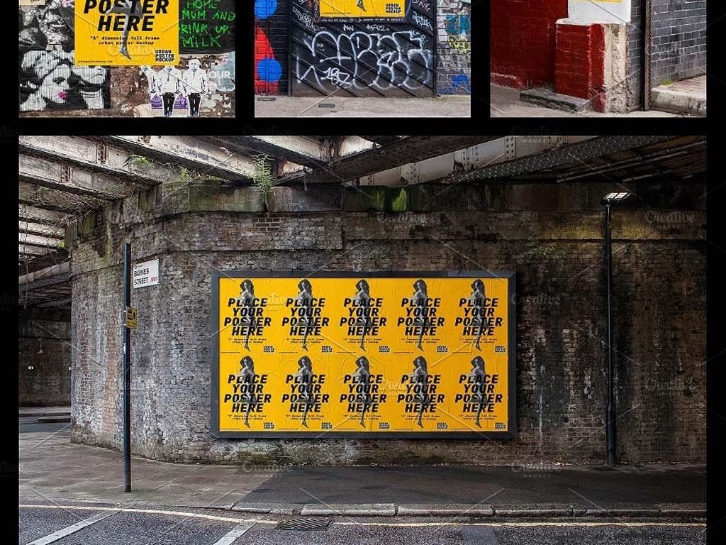全套17款户外墙体海报广告牌样机图片