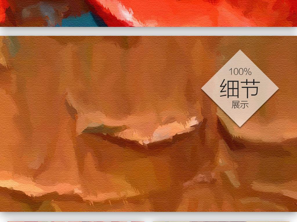 手绘红色发财树油画立体刀画油画背景墙