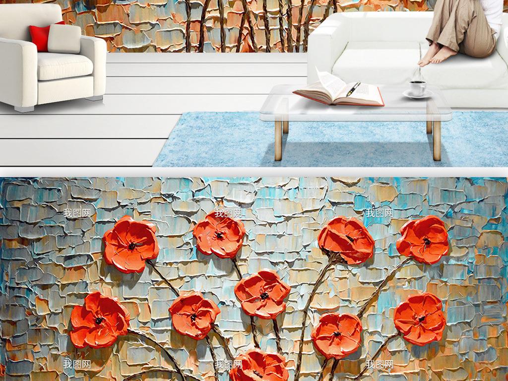 手绘油画花朵电视背景墙立体刀画壁纸