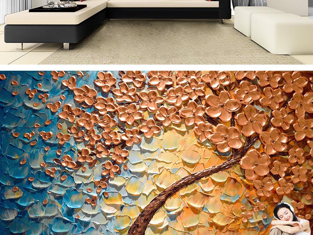 手绘立体刀画黄金发财树背景墙油画壁纸