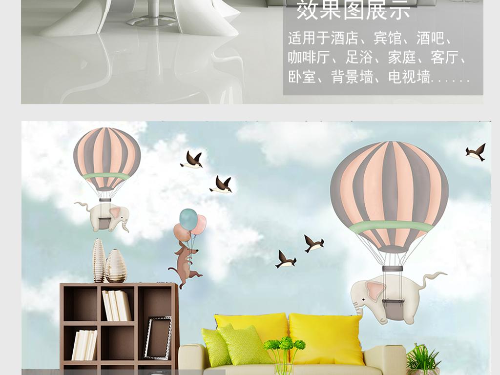 手绘卡通大象气球儿童房背景墙