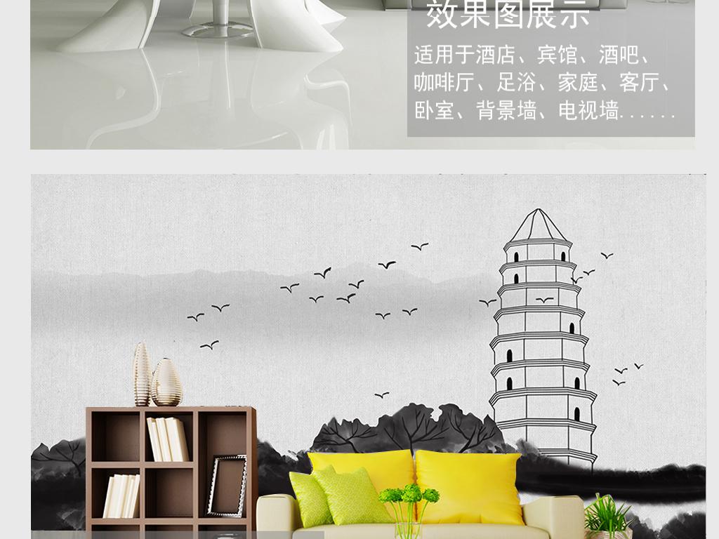 新中式水墨古塔风景电视背景墙