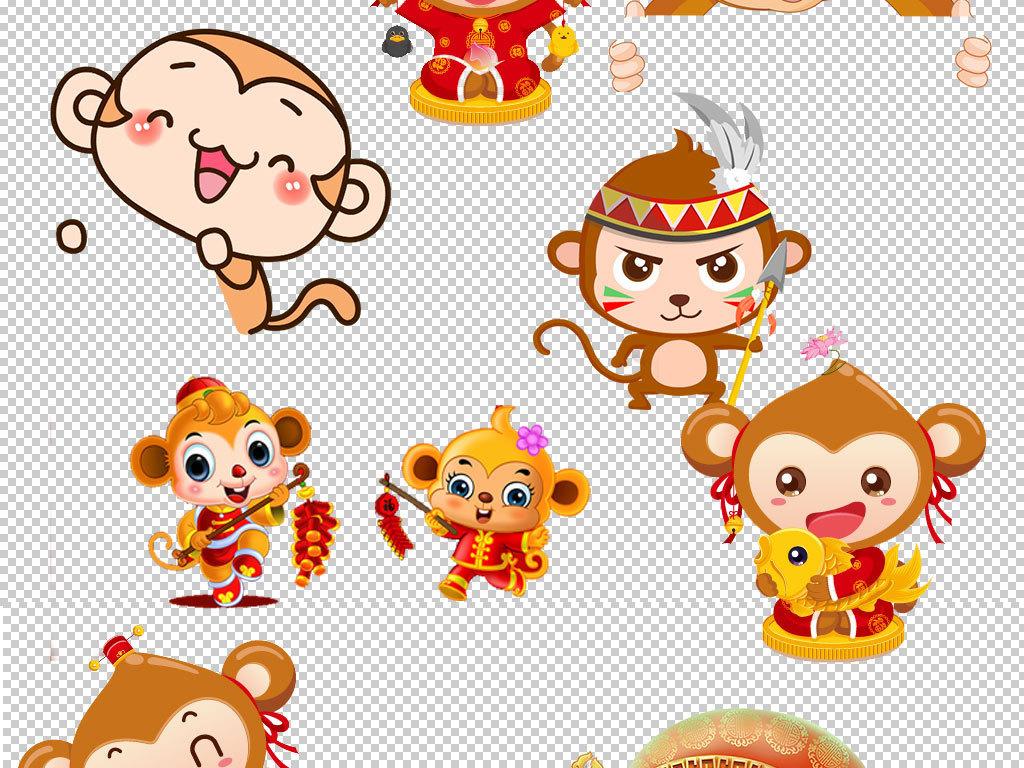 png)卡通动物可爱猴子猴子图片美猴王山大王猴哥手绘猴子猴子素材猴子