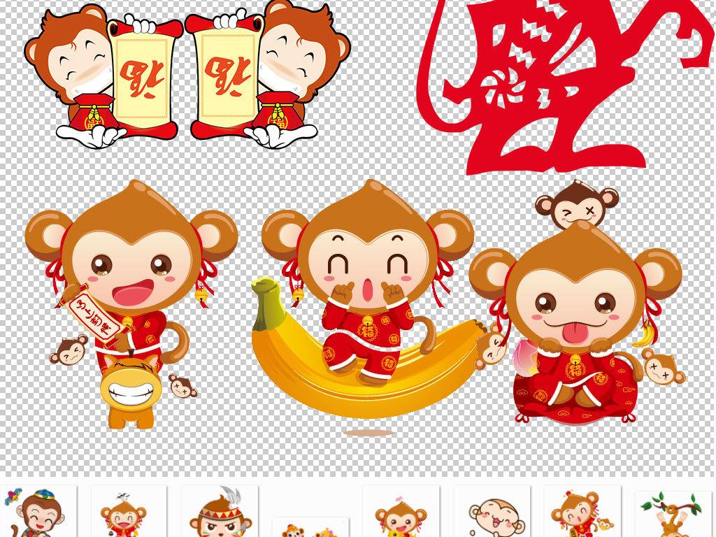 猴子简笔画大全带颜色