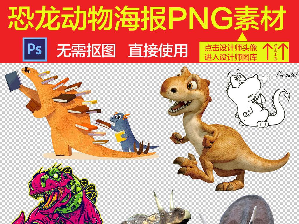 小动物卡通动物素材动物卡通卡通动物熊卡通小动物图片可爱卡通动物图
