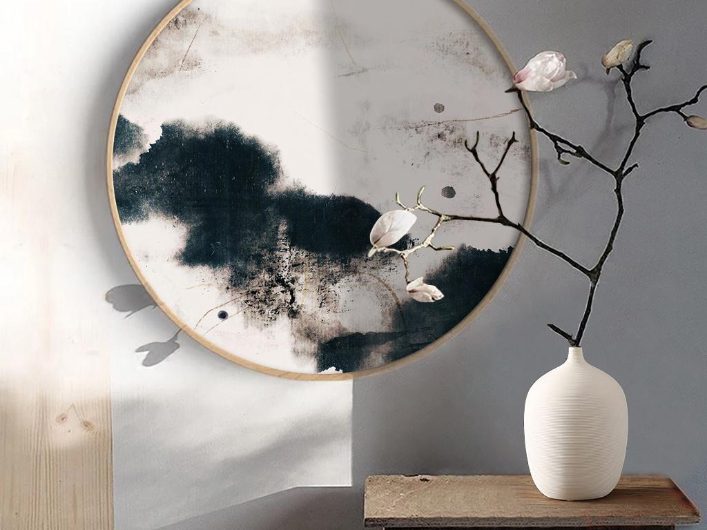 现代时尚简约中式圆形无框画泼墨山水装饰画