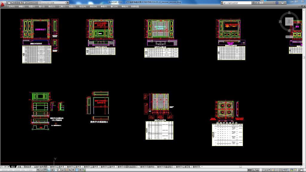 我图网提供精品流行楷模整木定制展厅方案深化细化拆单CAD图纸素材下载,作品模板源文件可以编辑替换,设计作品简介: 楷模整木定制展厅方案深化细化拆单CAD图纸,,使用软件为 AutoCAD 2004(.dwg) 展厅设计 整木家居 深化拆单 背景墙 天花 吊顶 木门 楼梯 垭口 鞋柜 衣柜 书柜 酒柜 酒窖 吧台 橱柜 岛台 浴室柜 台盆柜 欧式 法式 中式 家具 屏风 展厅 整木定制 定制 楷模 图纸