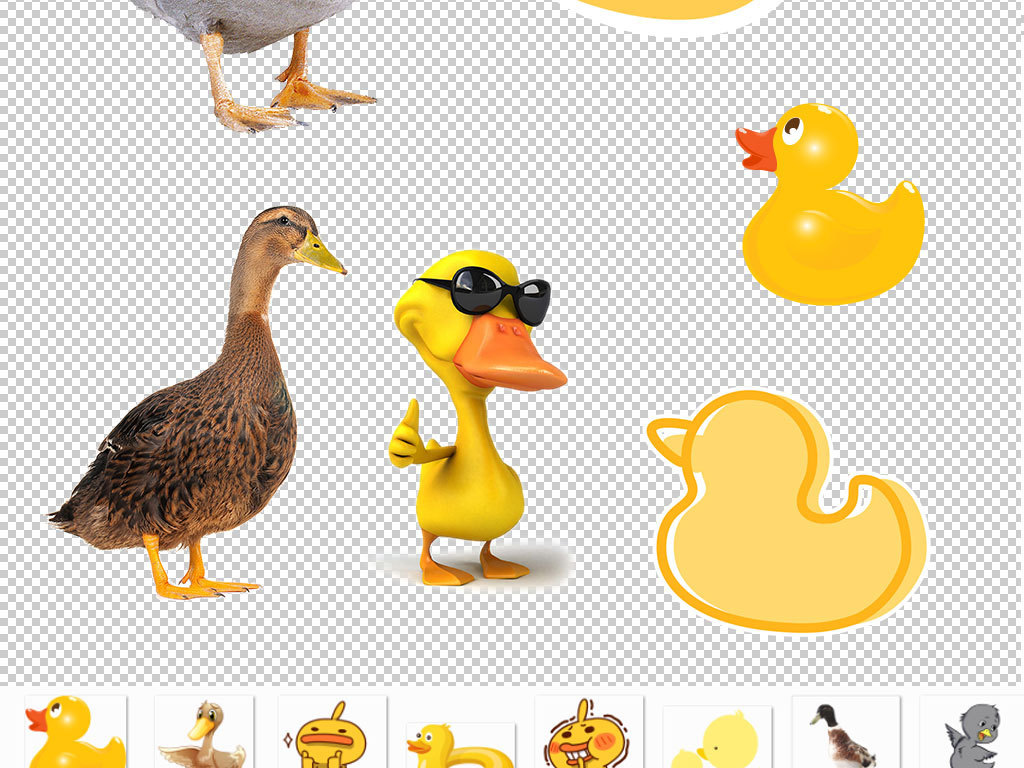 作品模板源文件可以编辑替换,设计作品简介: 卡通鸭子动物图片海报