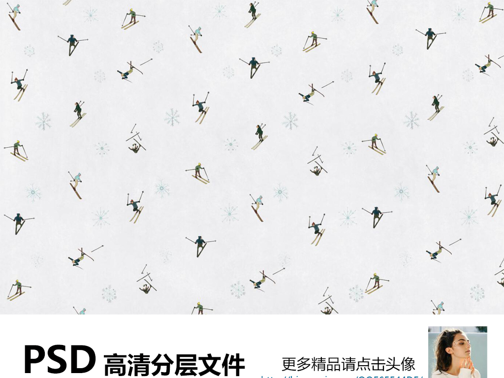 手绘现代北欧滑雪运动背景墙墙纸