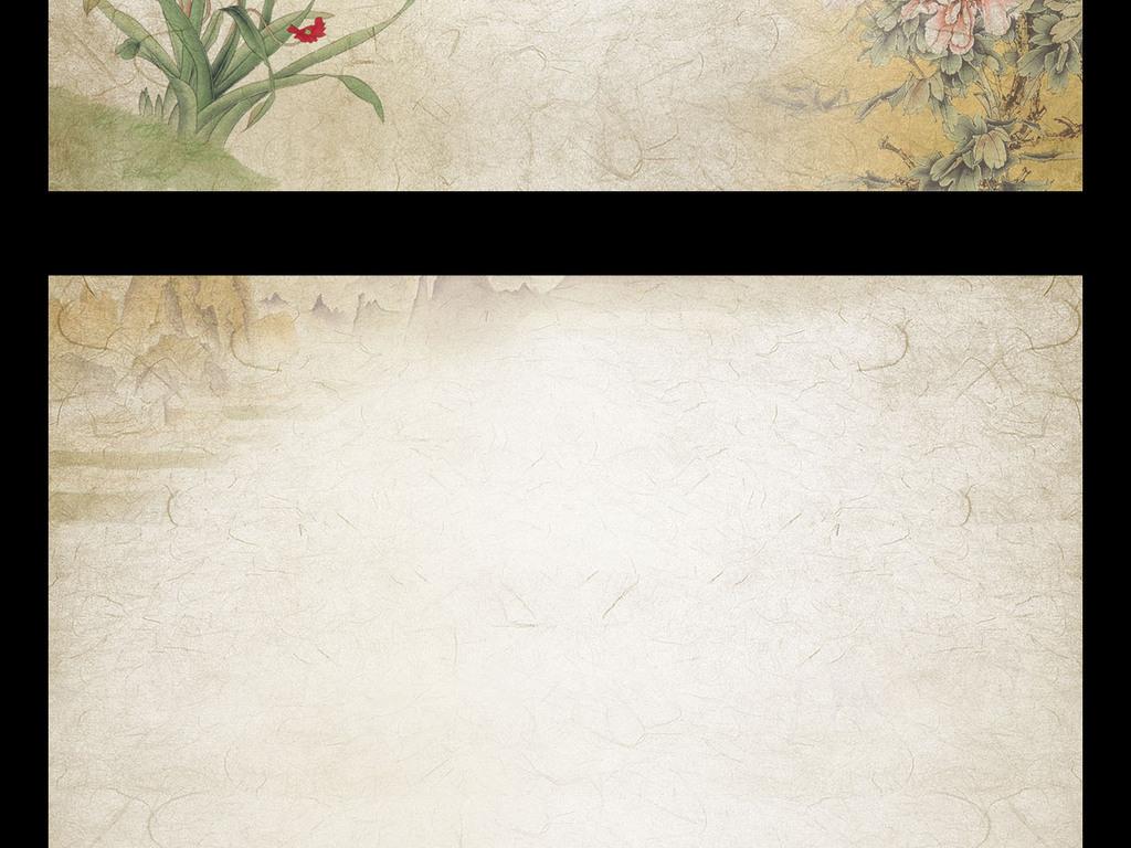 古风作文集手抄报卡通信纸背景word信纸背景古典信纸背景好看的信纸背图片
