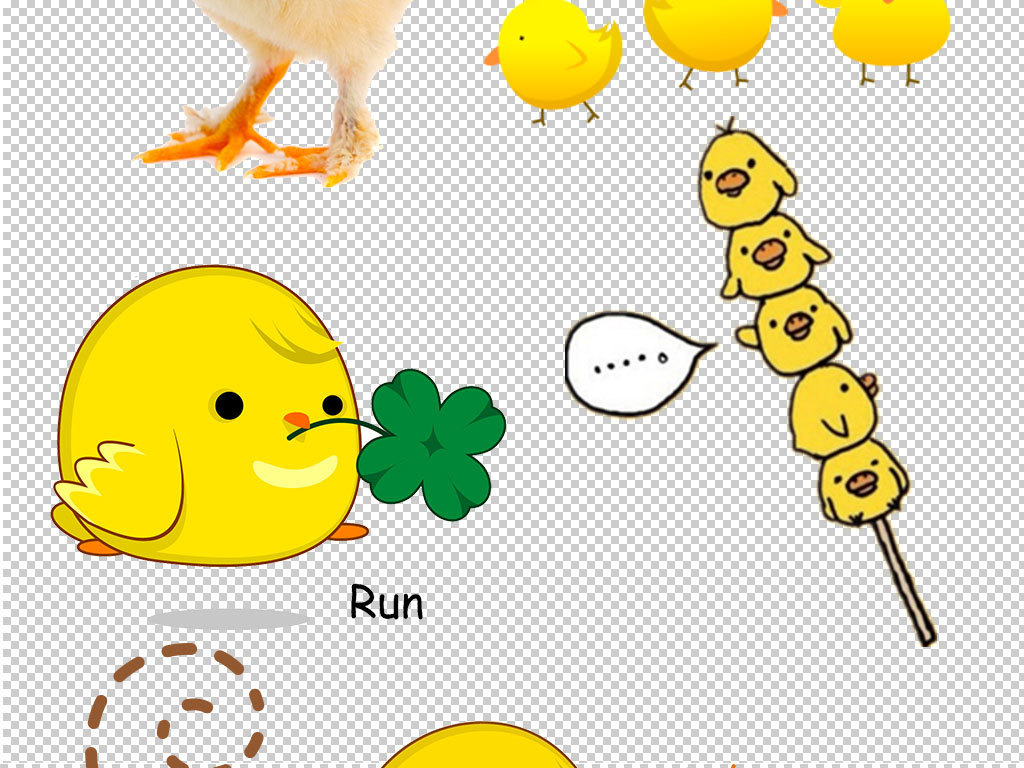 小鸡简笔画带颜色