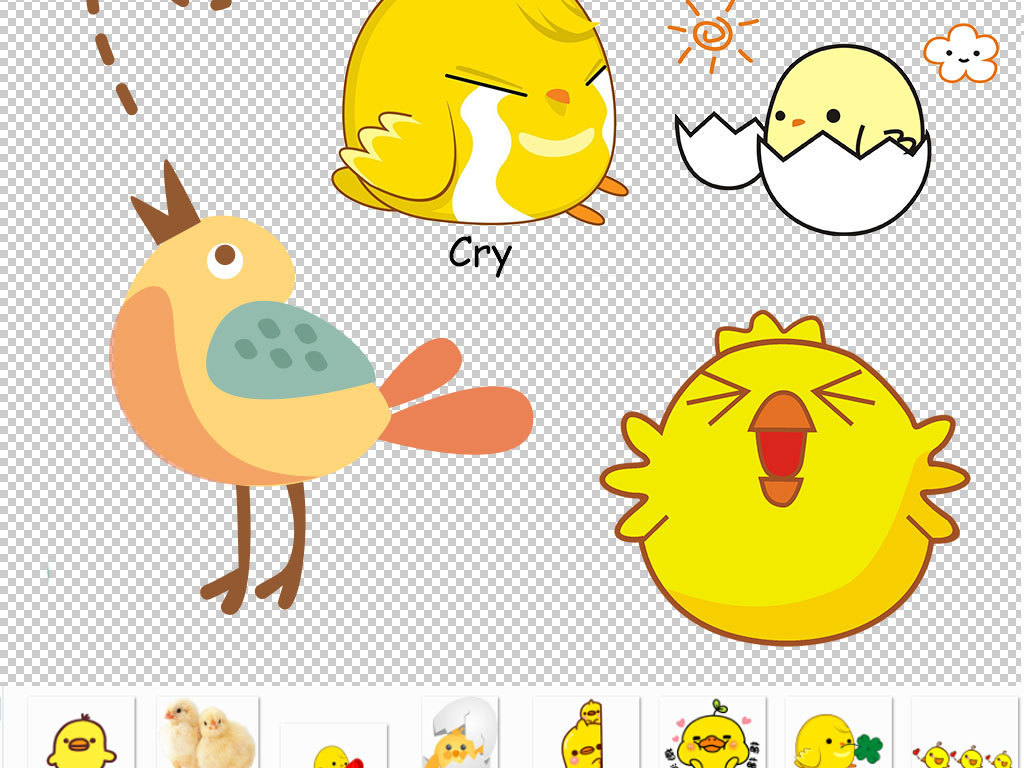 设计元素 自然素材 动物 > 卡通小鸡动物图片海报素材  版权图片 分享