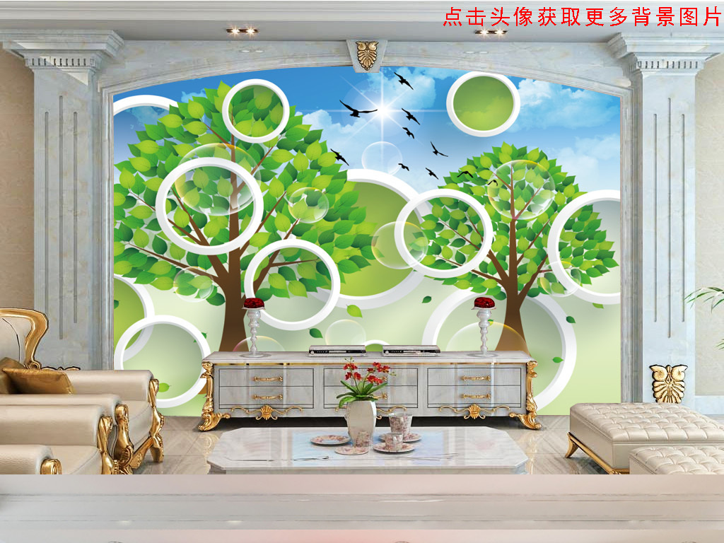 3d手绘抽象树背景墙
