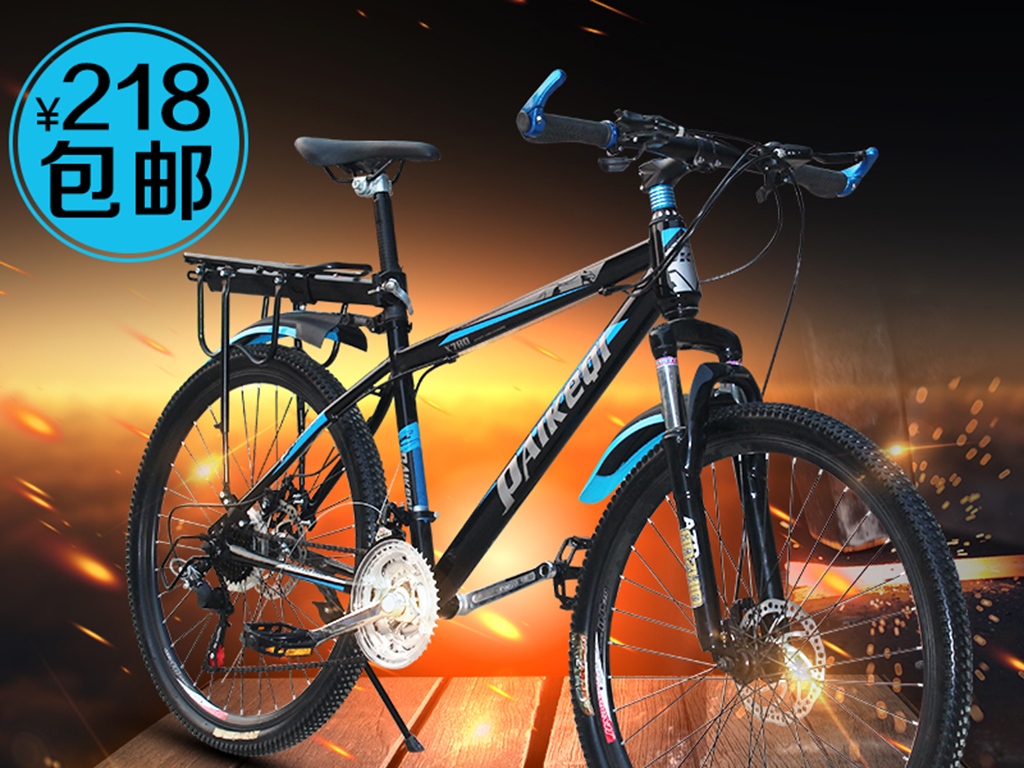 炫酷自行车设计图分享展示