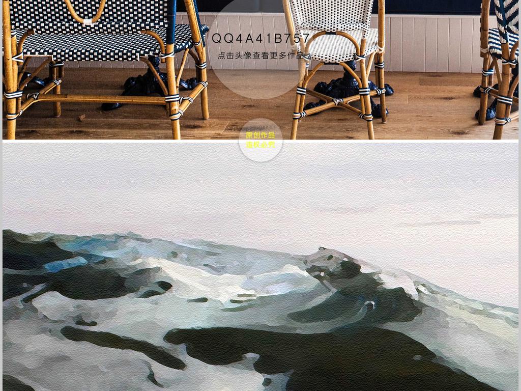小清新大气抽象手绘抽象雪山高雅白雪皑皑雪山手绘装饰画抽象中国水墨