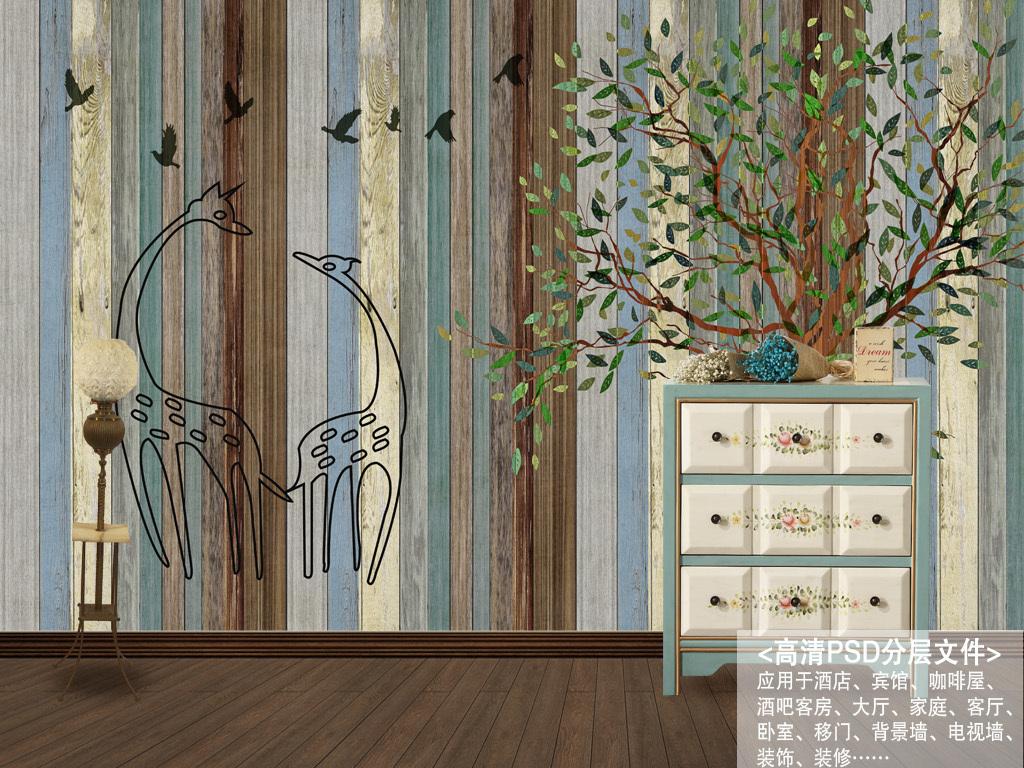 北欧素雅抽象手绘驯鹿树木背景墙装饰画