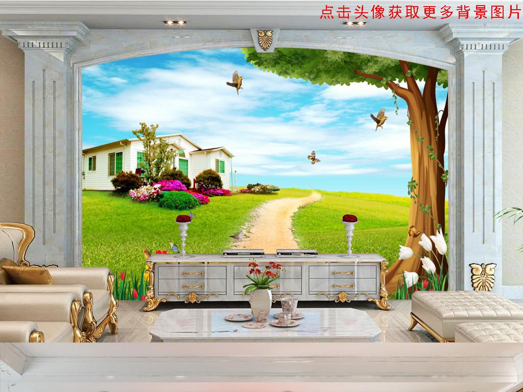 别墅田园风光背景墙
