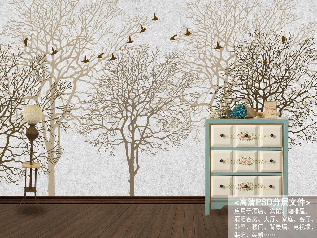 简欧树木抽象手绘背景墙装饰画