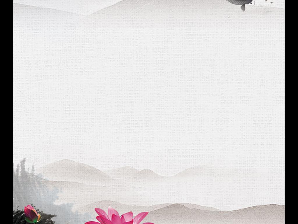 我图网提供精品流行中国风水墨信纸作文纸小报简历国画封面背景素材下图片