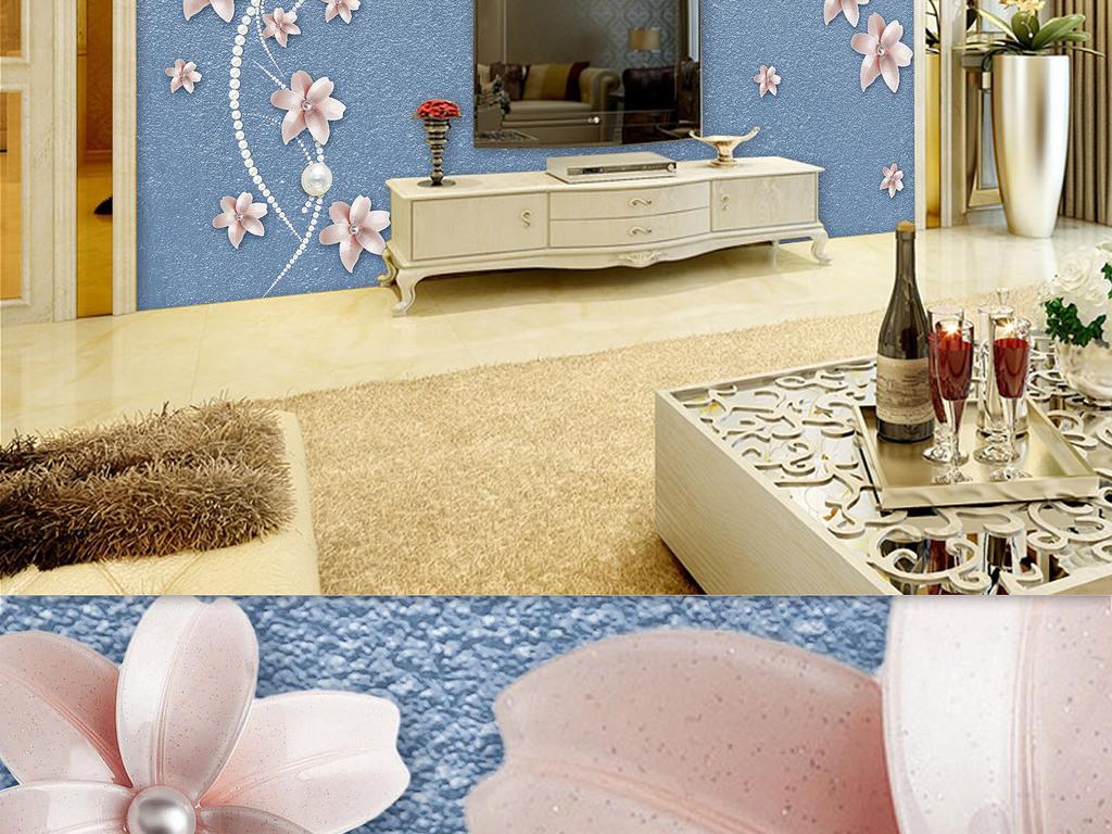 欧式轻奢琉璃花卉家和富贵客厅电视背景墙图片