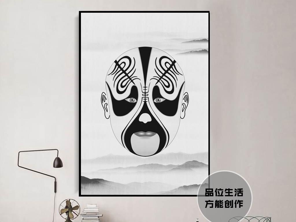 画客厅书房手绘现代简约极简脸谱京剧戏剧传统艺术文化油画中式京剧