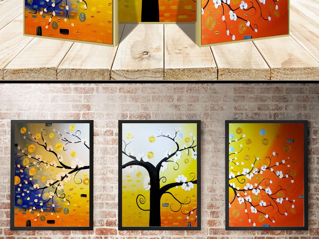 手绘发财树组合三联画