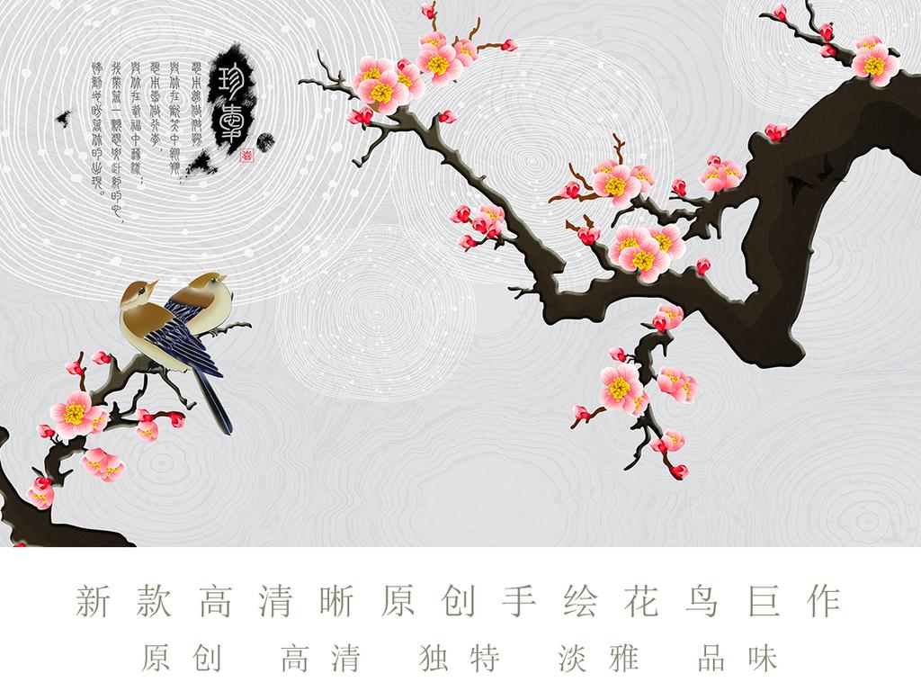 新中式花鸟梅花中式背景墙装饰画图片