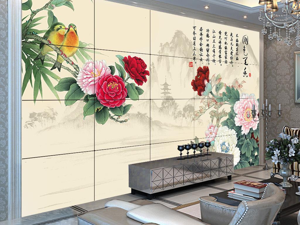 牡丹花3d电视背景墙手绘背景墙玉雕背景墙电视背景墙