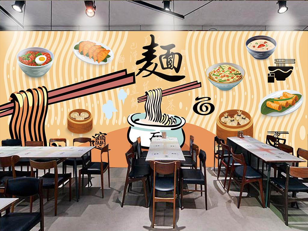 形象墙壁画手绘人物老火锅店传统美食民族民俗小吃风俗面馆