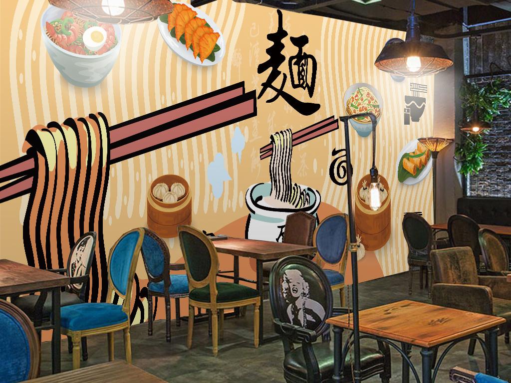 手绘面馆早餐的早茶店背景墙图片