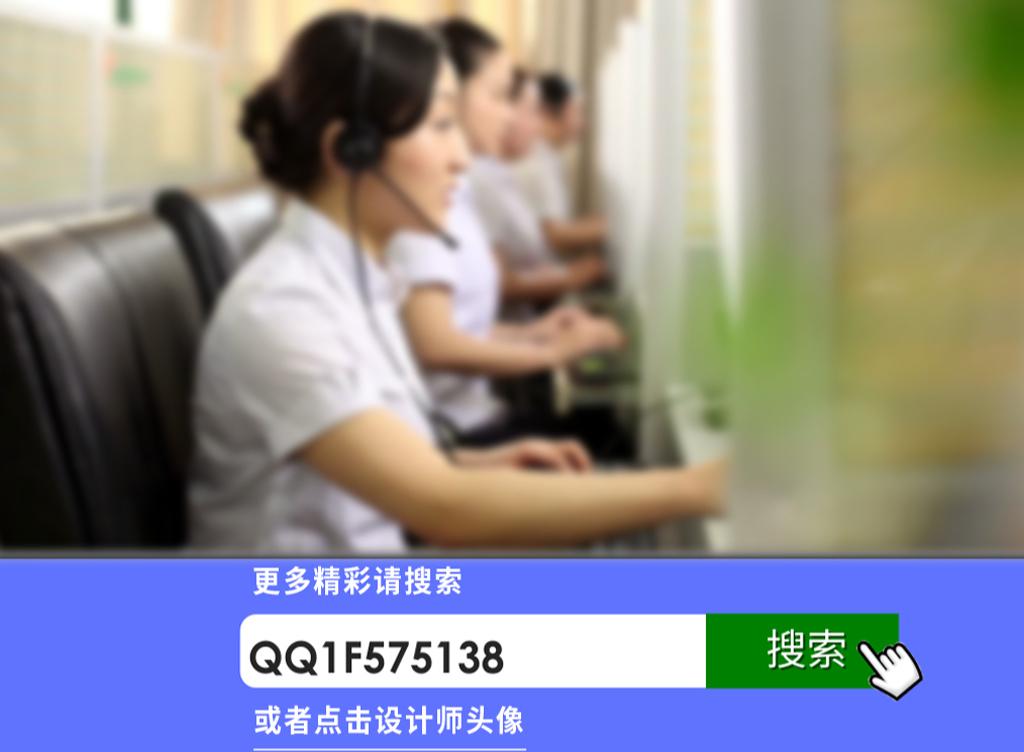苏州顺电客服电�_售后电话客服接线员视频素材