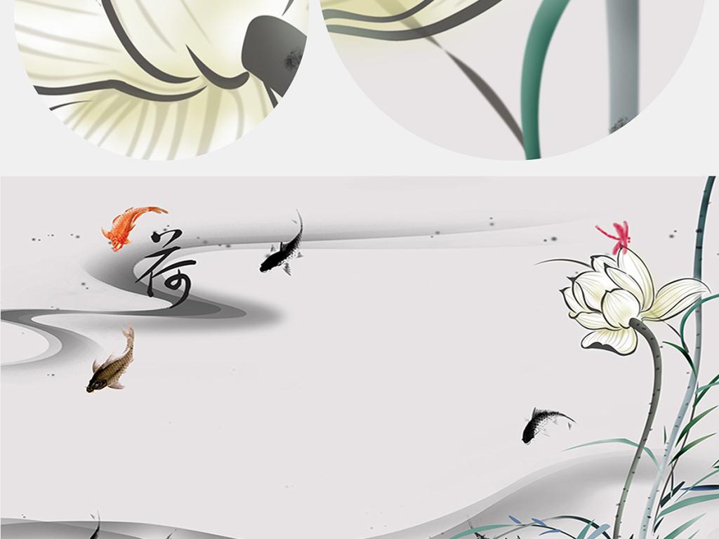 中式禅意荷花手绘水墨背景