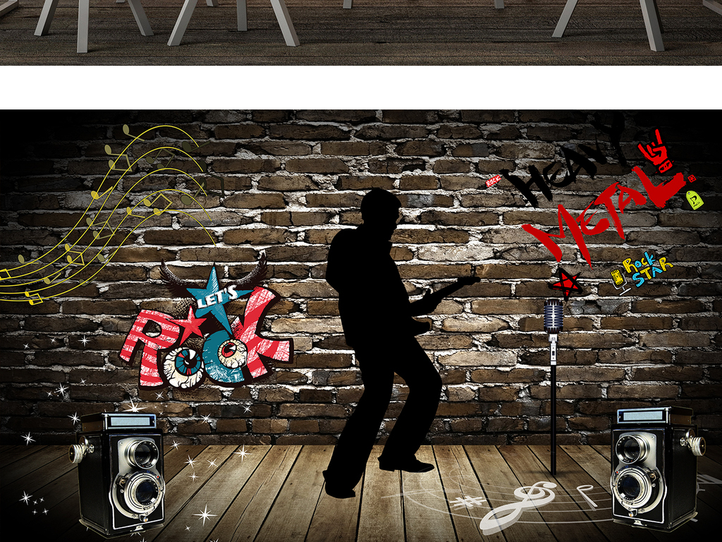 手绘涂鸦砖墙音乐元素