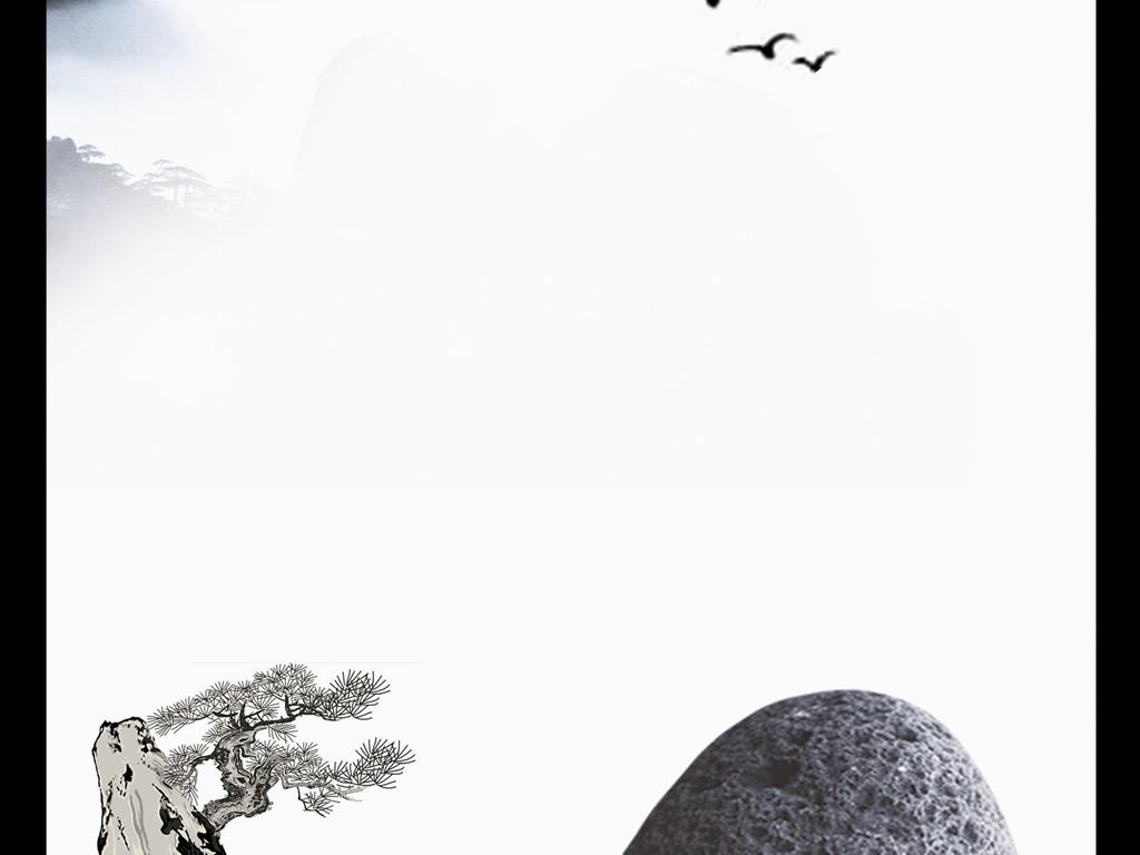 中国风水墨信纸作文纸小报简历国画封面背景图片