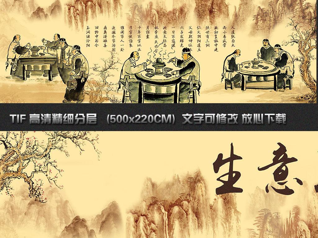 大厅背景墙壁画手绘老火锅店中国风灯笼楼梯清代风俗