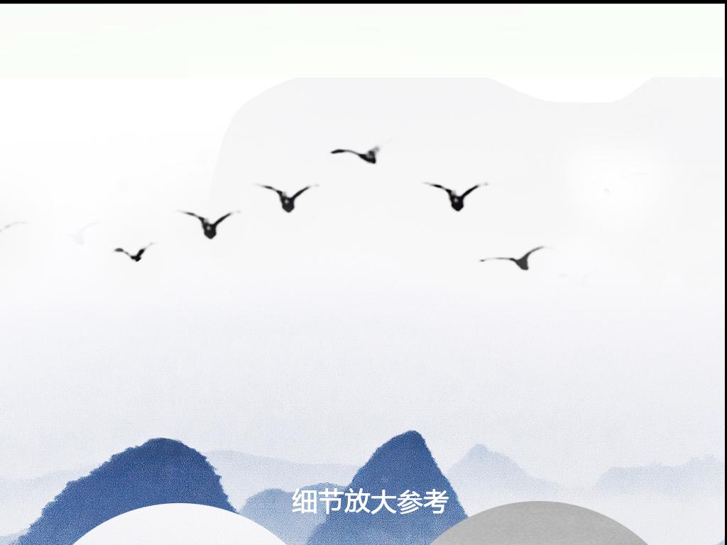 新中式手绘素雅水墨风景背景