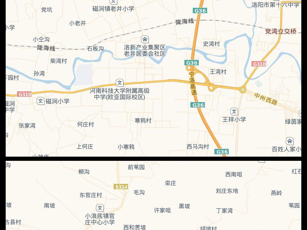 2017洛阳市电子地图洛阳市地图