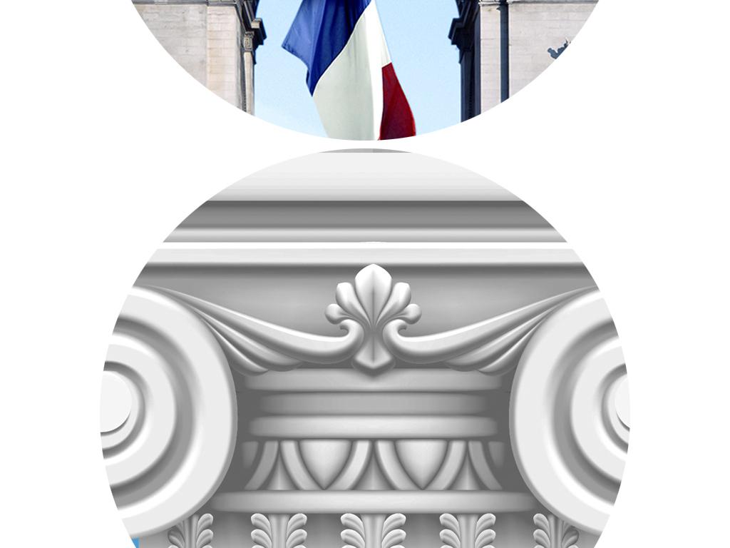 欧式罗马柱世界风格3d电视背景墙