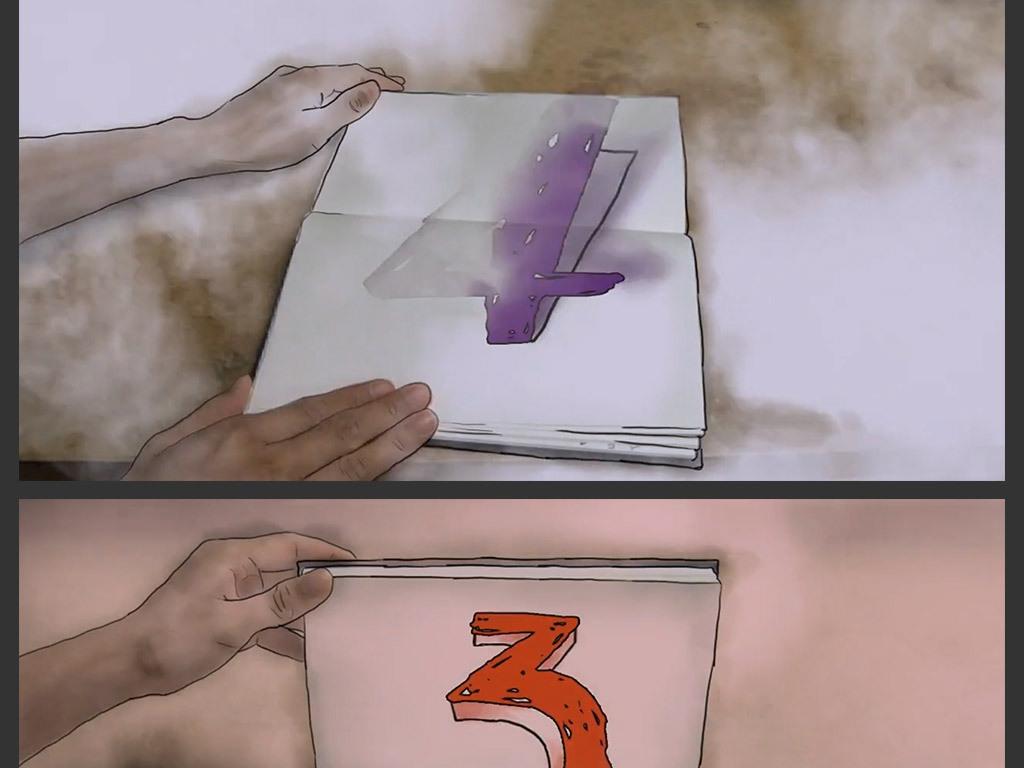 创意卡通手绘倒计时动画ppt两款