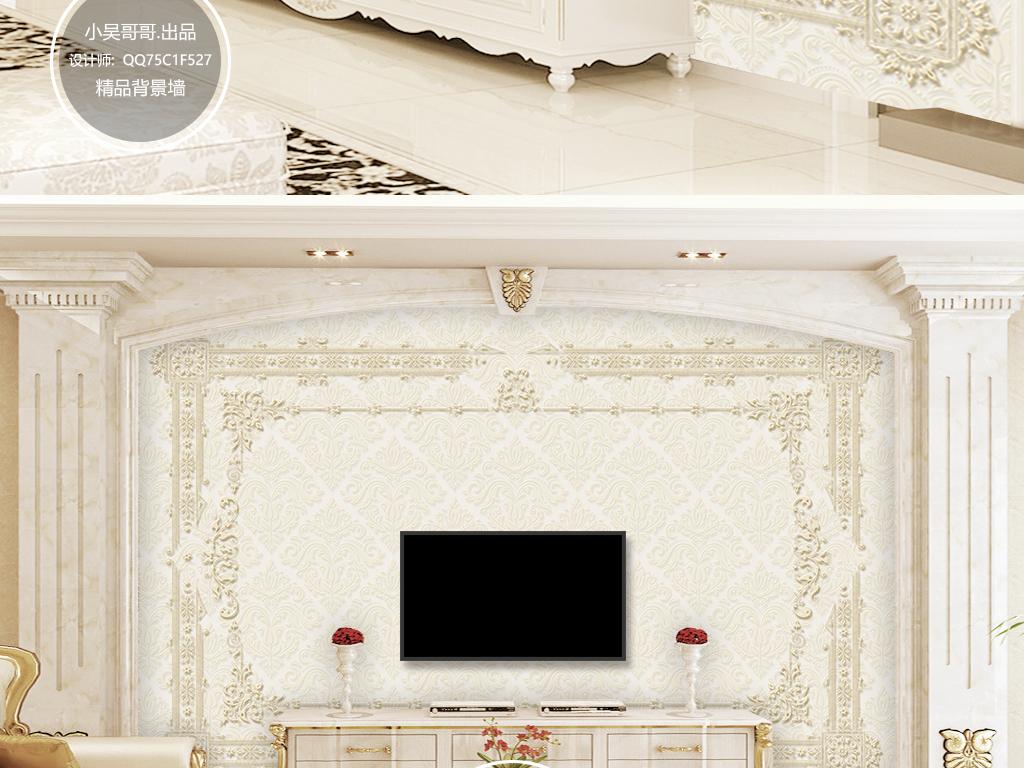 浮雕欧式花纹边框电视背景墙