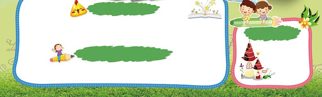 新学期开学季手抄报版面设计模板