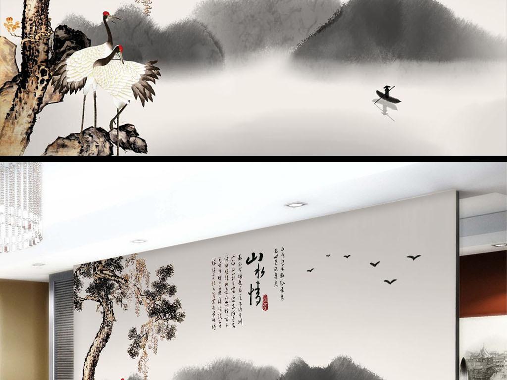 山水情水墨中式壁画背景墙图片