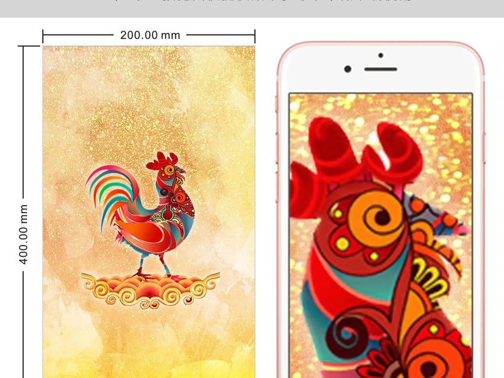 中国春节手绘小报