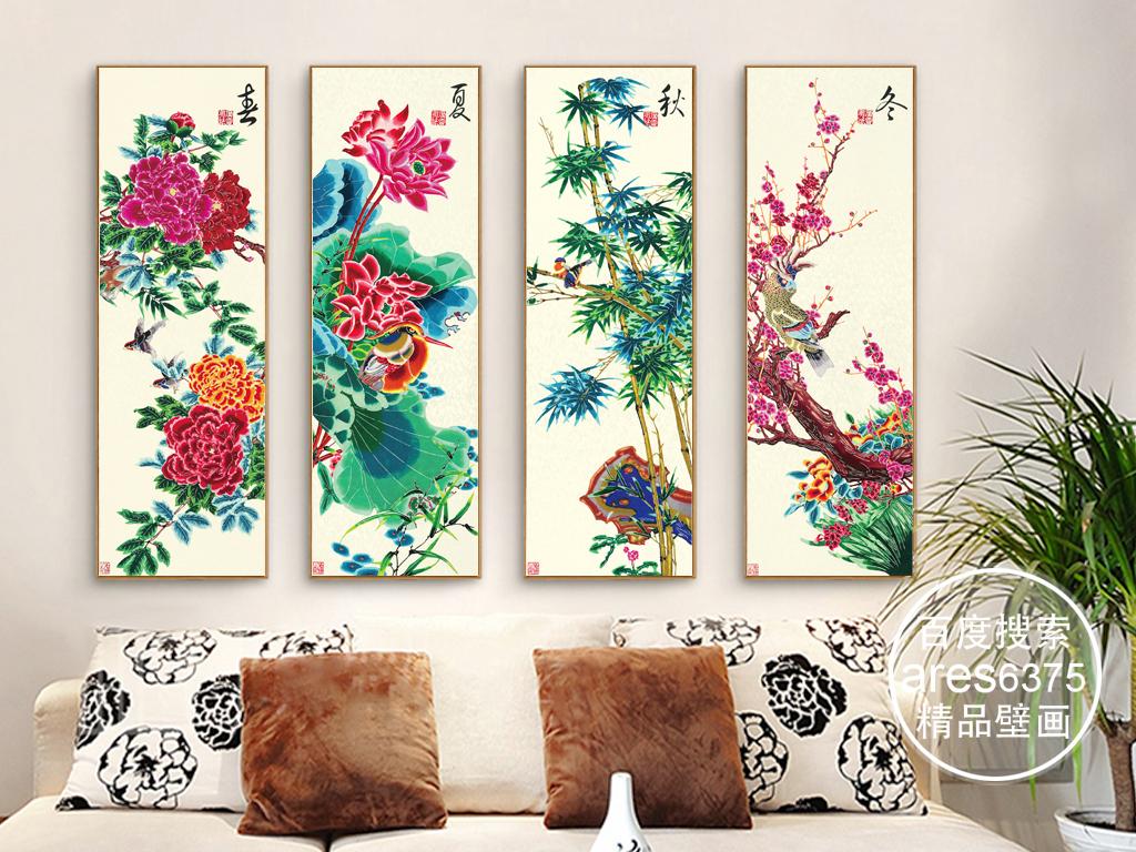 春夏秋冬梅兰竹菊中式花鸟壁画无框画装饰画图片